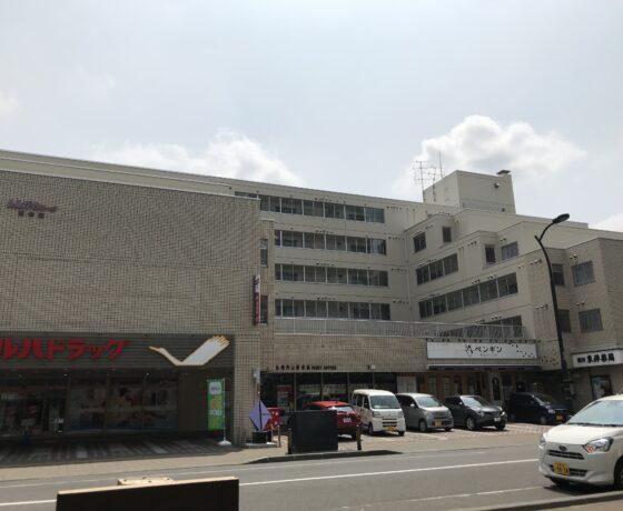 新川商事株式会社